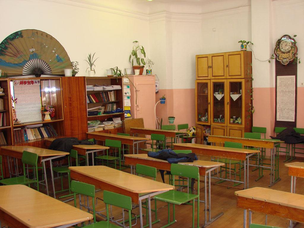 шпаргалка кабинет истории в школе